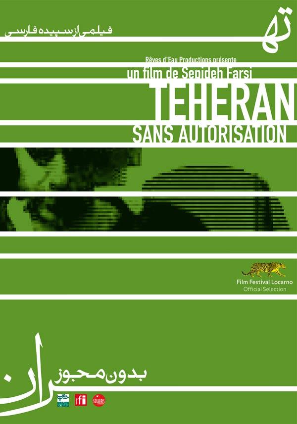 Teheran Sans Autorisation - Affiche