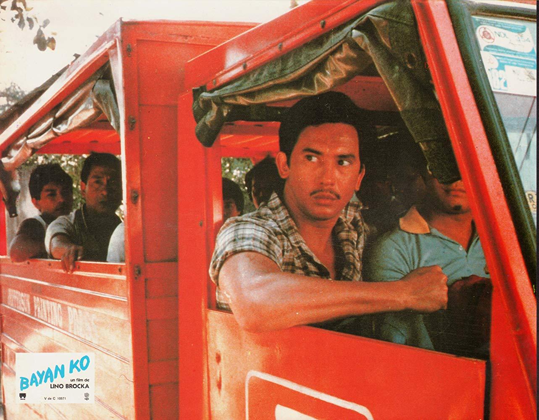 Image du film BAYAN KO